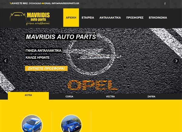 Mavridis Parts