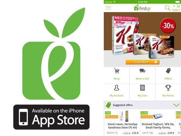 E-Fresh.gr App